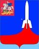герб г. Нахабино